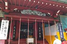 Hakone Shrine, Hakone-machi, Japan