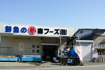 American Farm Furusato Market, Mashiki-machi, Japan