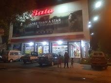 Bata islamabad Super market  Islamabad 44000