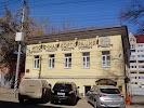 ИКСО, улица Челюскинцев на фото Саратова