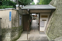 Fumiko Hayashi Memorial Hall, Shinjuku, Japan