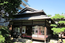 Cultural Path Shumokukan, Nagoya, Japan