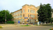 Минераловодский Почтамт на фото Минеральных Вод