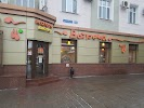 Встреча, улица Чапаева, дом 68/70 на фото Саратова