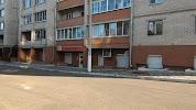 ЖАСО, страховое общество, улица Бутина, дом 50 на фото Читы