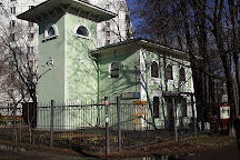 Museum of Russian Lubok and Naive Art, Moscow, Russia