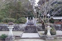 Anyouji Temple, Yonago, Japan