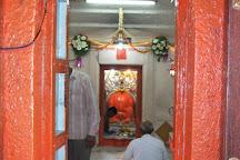 Shree Chintamani Temple, Pune, India
