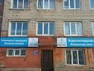 """Компания """"Axdom"""", Дружининская улица, дом 44 на фото Курска"""