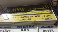 Al Noor Auto Spare Parts LLC, Sharjah, UAE dubai UAE
