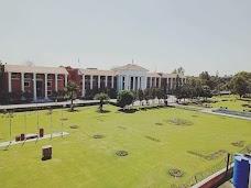 University Institute of Information Technology rawalpindi Rawalpindi
