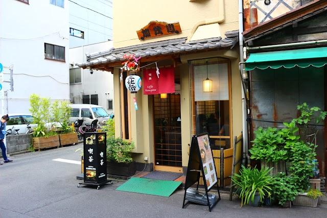 Cafe Kamogawa