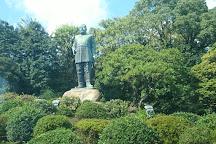 Central Park, Kagoshima, Japan