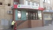 Ренессанс Кредит, бульвар Энгельса на фото Волгограда