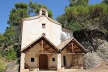 Parc Natural de la Serra de Montsant, La Morera de Montsant, Spain