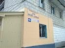 Почемучка, улица Симановского на фото Костромы
