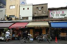The Tsukiji Market, Chuo, Japan