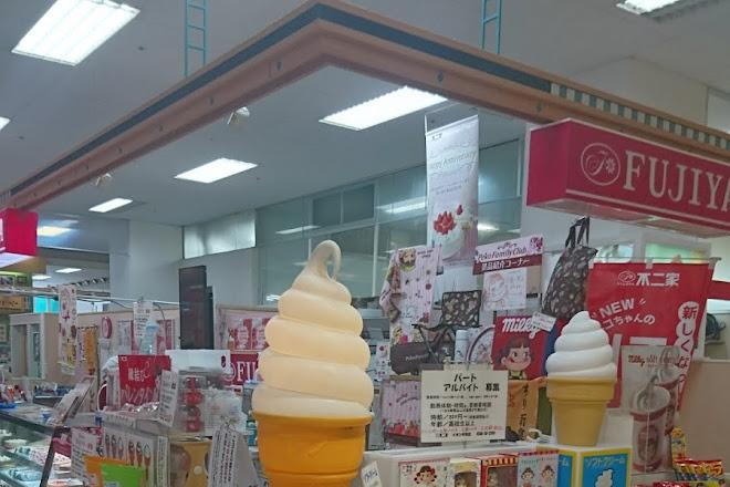 Fujiya YUBA, Nikko, Japan