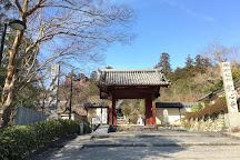 Kanshinji Temple, Kawachinagano, Japan