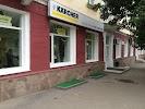 КЕРХЕР ЦЕНТР РД Технология, улица Чернышевского, дом 101А на фото Уфы