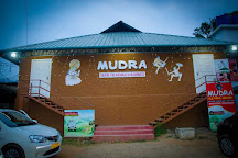 Mudra Cultural Centre, Thekkady, India