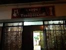 Театральное на Фестивальной, улица Тургенева на фото Краснодара