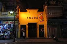 Hanoia House, Hanoi, Vietnam