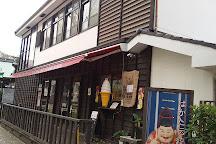 Hakata Traditional Craft Center, Fukuoka, Japan