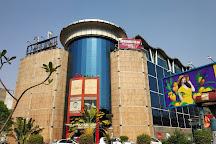 Sab Mall, Noida, India