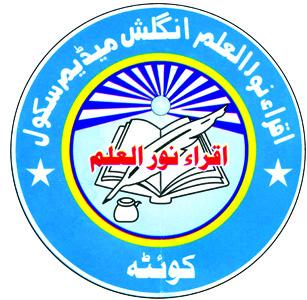 Iqra Noor ul Ilm English Medium School quetta