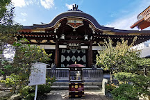 Yakusenji Temple, Kobe, Japan