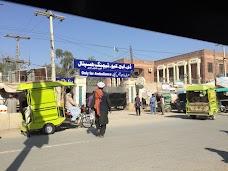 Dera Ghazi Khan Teaching Hospital Missing Specialities Block dera-ghazi-khan