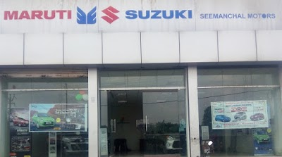 Maruti Suzuki Seemanchal Motors