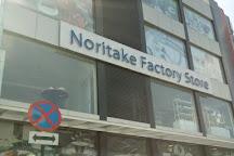 Noritake Factory Store, Colombo, Sri Lanka