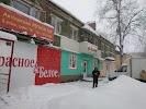 Красное & Белое, Краснополянская улица, дом 6 на фото Перми
