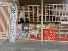 Rehman Book Stall & Communication karachi