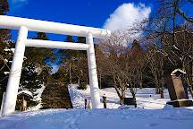 Hanitsu Shrine, Inawashiro-machi, Japan