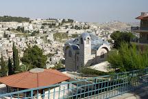 Dormition Abbey, Jerusalem, Israel