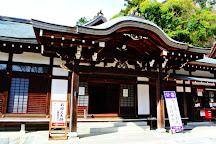 Yakuriji Temple, Takamatsu, Japan