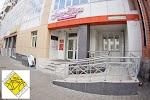 Веломастерская ВелКом, улица Дикопольцева на фото Хабаровска