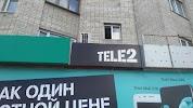 Фотография: Tele2