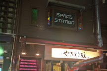 PC and Retro Bar Space Station, Osaka, Japan