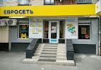 Евросеть, улица Мельникайте на фото Тюмени