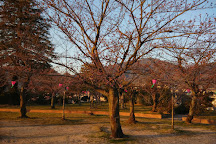 Teramoto Park, Kure, Japan