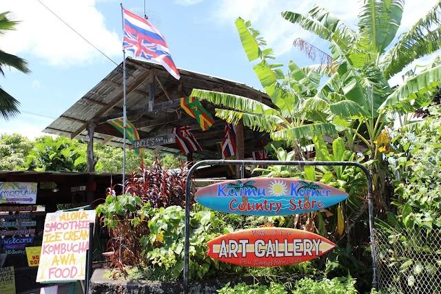Uncle Robert's Awa Bar and Farmers Market