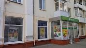 ОТП Банк на фото Краматорска