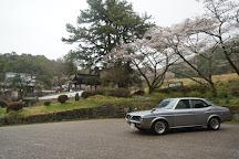 Kogetsuin, Toyota, Japan