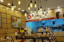 Food Junction, Surabaya, Indonesia