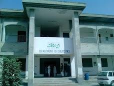 Chemistry Department sargodha