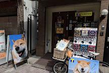 Gallery Marusan, Nezu, Japan
